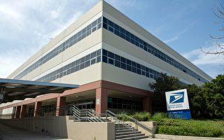 美國郵局擬招聘4萬人 應對年底假期