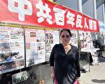 流亡海外的纽约华人:中秋节是沉重的