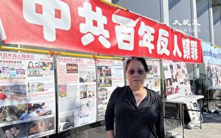 流亡海外的华人:中秋节是沉重的