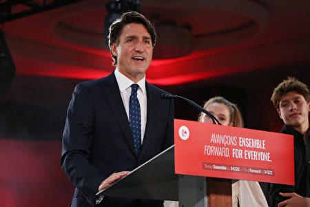 加拿大大选 自由党险胜 特鲁多组少数政府