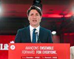 特鲁多赢得加拿大选举 再组建少数派政府
