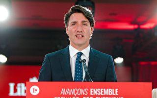 特魯多贏得加拿大選舉 再組建少數派政府