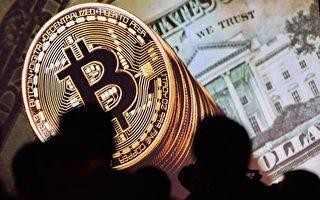 中共持續打擊虛擬貨幣挖礦 搜尋進入研究機構