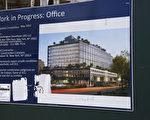 谷歌花21亿美元买哈德逊广场办公楼  打造全球商业总部