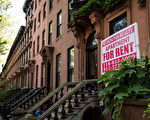 纽约州紧急租金补助款即将用光  20多万欠租租客未申请