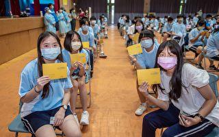 桃园国高中生BNT疫苗开打 13万名学生施打疫苗