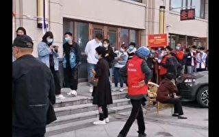 【一线采访】哈尔滨爆发疫情 巴彦县封控