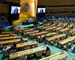 布林肯促所有成員國支持台灣參與聯合國