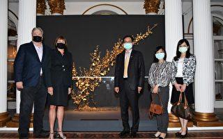 《臺灣雕刻大師吳卿、黃福壽金雕玉琢雙人展》休斯頓自然科學博物館展出