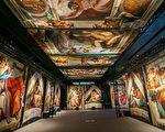米開朗基羅的西斯廷禮拜堂:美國巡迴展覽