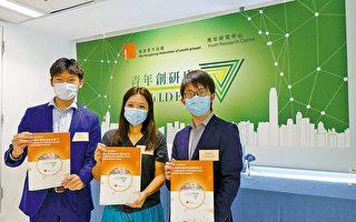 香港娛樂創作助提高身份認同
