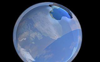 南极臭氧层破洞异常增大 面积已超过南极洲