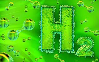 找到高效低成本催化剂 氢能源获得突破