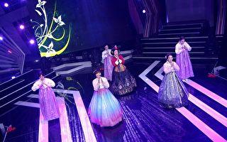《红人榜》11周年特辑 于美人扮韩国娘娘献艺