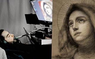 励志 加州29岁男四肢瘫痪 学会用嘴画画
