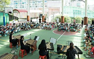 听见扬琴好声音  台湾扬琴乐团校园巡回