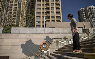 恆大危機 專家:中國房地產瘋狂時代結束