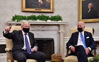 约翰逊访问白宫 拜登给贸易协议泼冷水