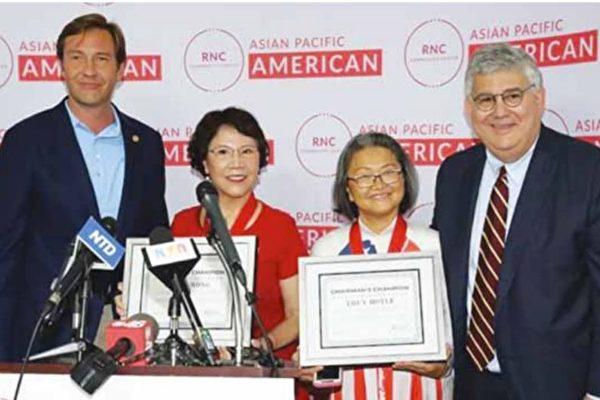 全美第二個共和黨亞太中心喬州開幕