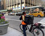 改善外卖郎待遇 纽约市议会通过一揽子法案