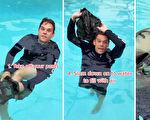 前海军陆战队员视频:用裤子自制救生衣
