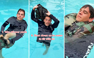 前海軍陸戰隊員視頻:用褲子自製救生衣