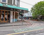 组图:墨尔本55年来最强地震 引发多次余震