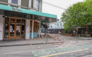 組圖:墨爾本55年來最強地震 引發多次餘震