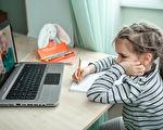 调查:过半家长认为远程学习令孩子学业落后