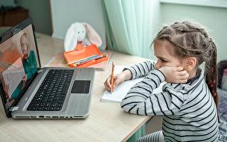 調查:過半家長認為遠程學習令孩子學業落後