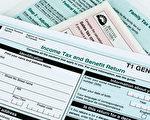 宾州艾达受灾户可获税收减免、延后报税
