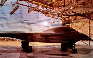 【军事热点】B-21隐身轰炸机 可望年底前出厂