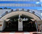越秀地产退出收购中国恒大香港总部大楼