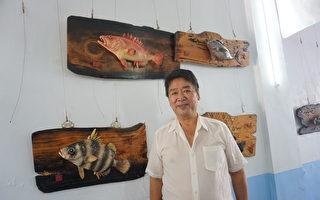 雲林陶藝協會作品聯展  手捏「魚」讓人嘖嘖稱奇
