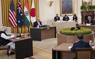 【重播】美日印澳首脑白宫会谈 应对中共挑战