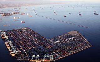 全球货柜持续供不应求运费高涨 专家解析原因