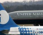 美联航6员工提告 请求法院暂禁公司疫苗令