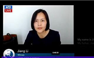 证人指证 重庆当局重金阻挠活摘器官疑案调查