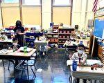 纽约市天才班入学新计划 月底公布细节