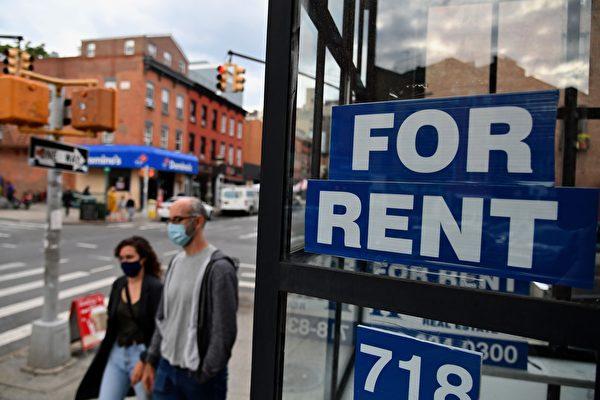 紐約市議員提案 禁房東詢問申請者犯罪紀錄