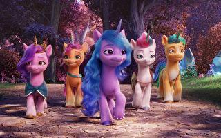 《My Little Pony:活力新生代》影评:马儿身体力行 促成种族大和解