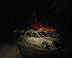 因引发佐格山火遭刑事指控 PG&E:将提出异议