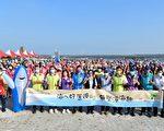 彰县实施海洋环境教育活动 福宝湿地清除吨余垃圾