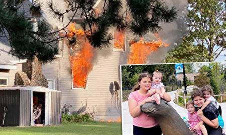 父母離家房子起火 13歲男孩救出4個妹妹