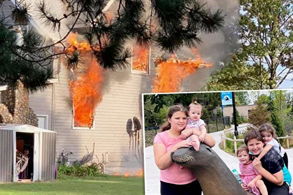 父母离家房子起火 13岁男孩救出4个妹妹