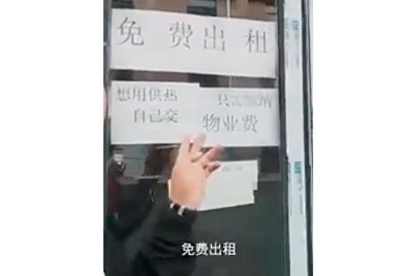 黑龙江双鸭山房子白菜价 牡丹江门市免费租