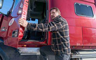 《疾冻救援》影评:大卡车司机 也可是矿坑事故的英雄