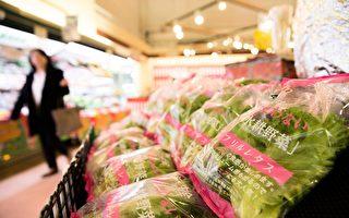 美國解除對日本福島食品的進口限制