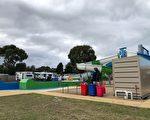 南澳人户外活动热情高涨 露营地预订激增