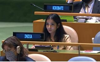 聯大會上回嗆巴國總理 印度年輕女外交官爆紅